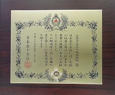 DSCN0235-1