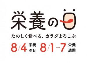 04_ロゴ&タグライン&JDAロゴ&日付_rgb