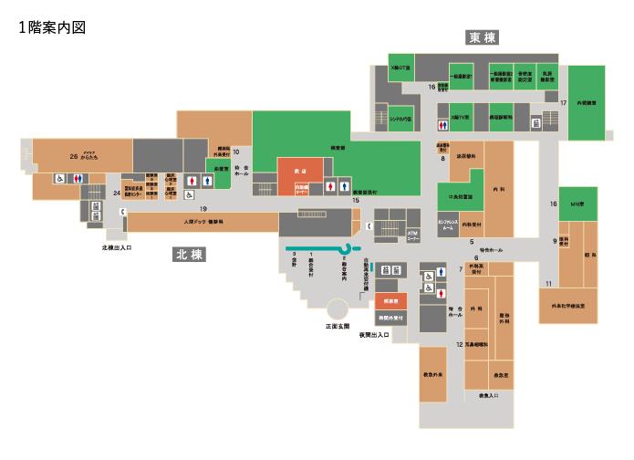 1階 案内図