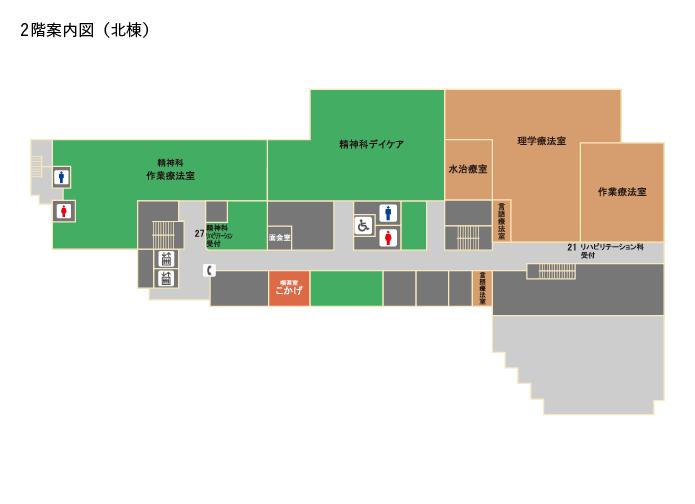 2階 案内図